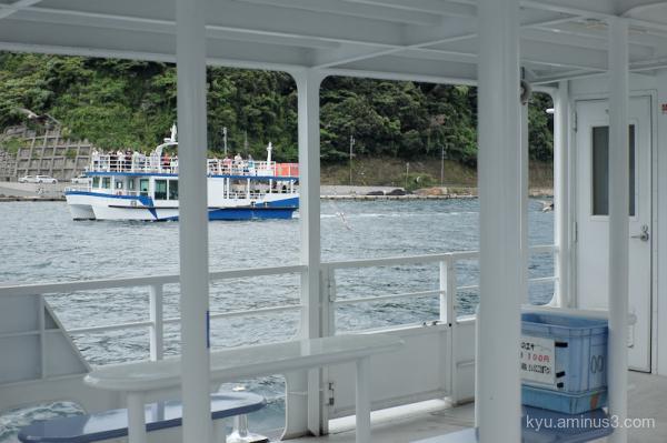 boat Ine Kyoto