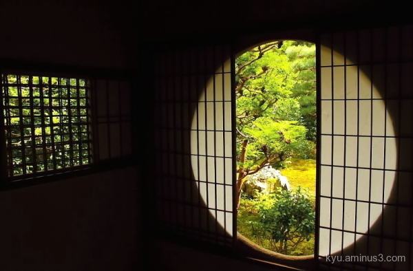 round-window garden Fundain temple Kyoto