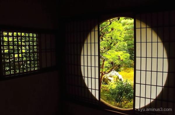 round-window garden Fundain temple Kyoto