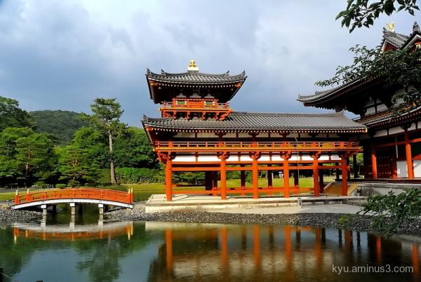 afternoon-light Byodoin temple Uji Kyoto