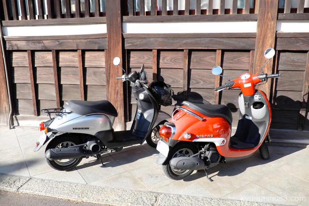 motorbike couple