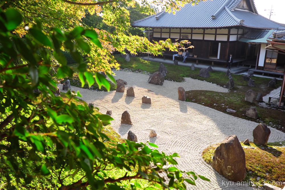 autumn dry-landscape garden autumn dry-land temple