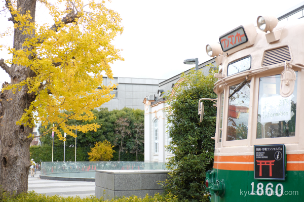autumn ginkgo Kyoto-tram Okazaki park Kyoto