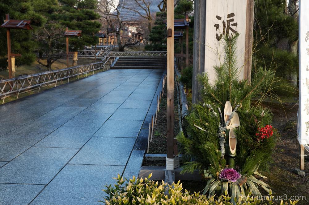 new-year shower Chishakuin temple Kyoto
