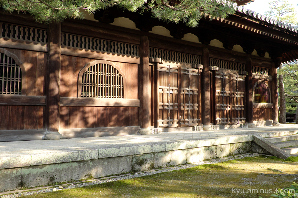 winter afternoon-light Daitokuji temple Kyoto