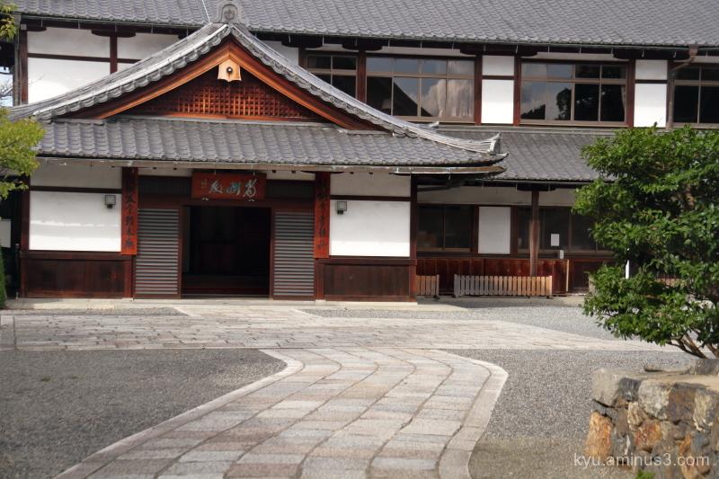 S-curving approach Daigoji temple