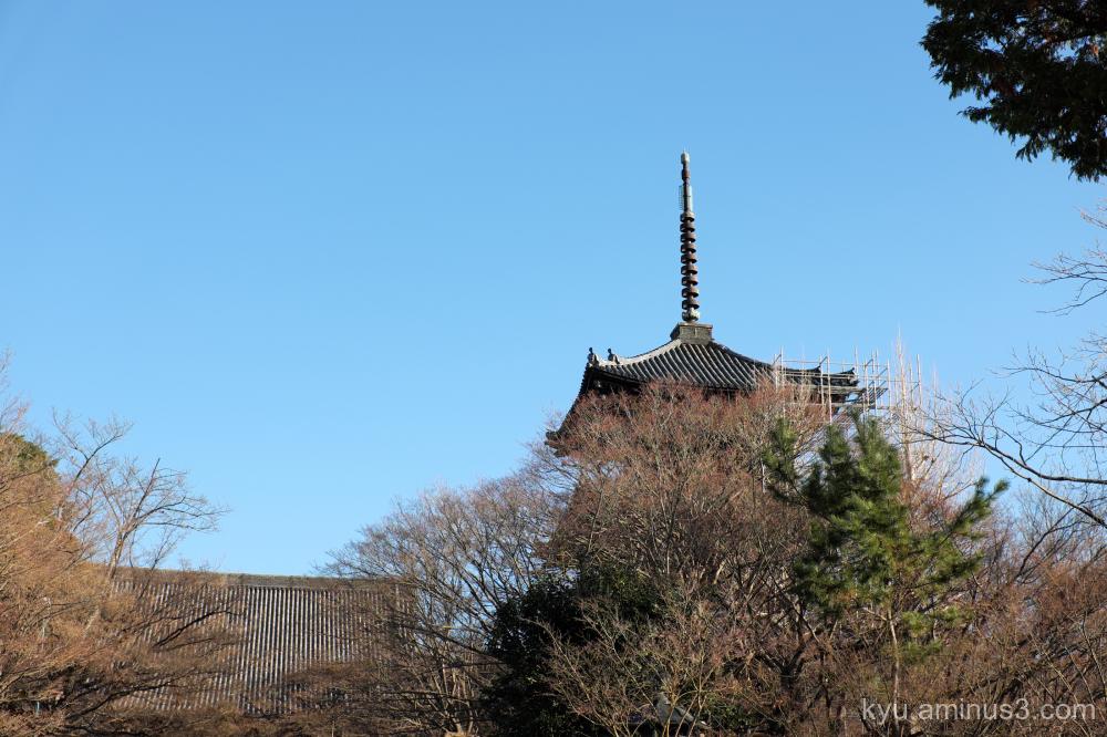 pagoda Ninyodo temple Kyoto