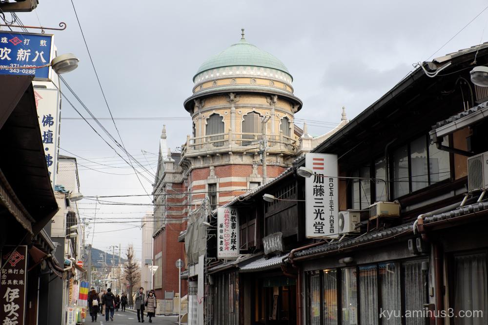 street Kyoto