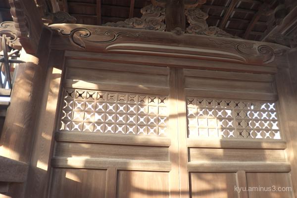 afternoon-light Shokokuji temple Kyoto