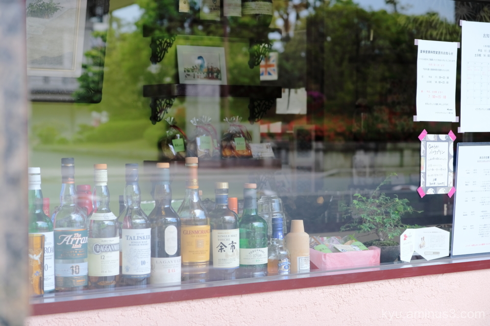 window bottles restaurant Kyoto
