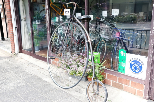 old-fashioned bicycle Kyoto