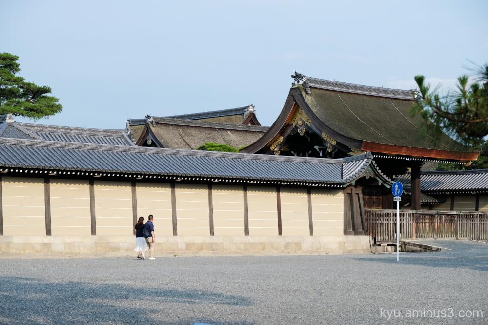 afternoon-light Gosho Kyoto