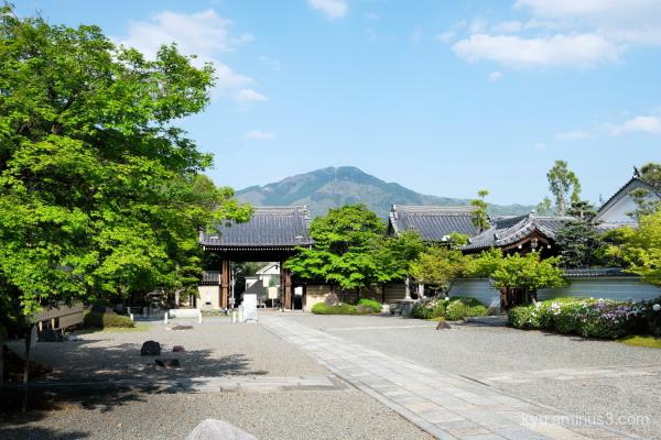 blue-sky Myomanji temple Kyoto