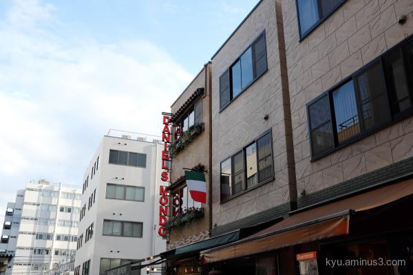 blue-sky building Kyoto