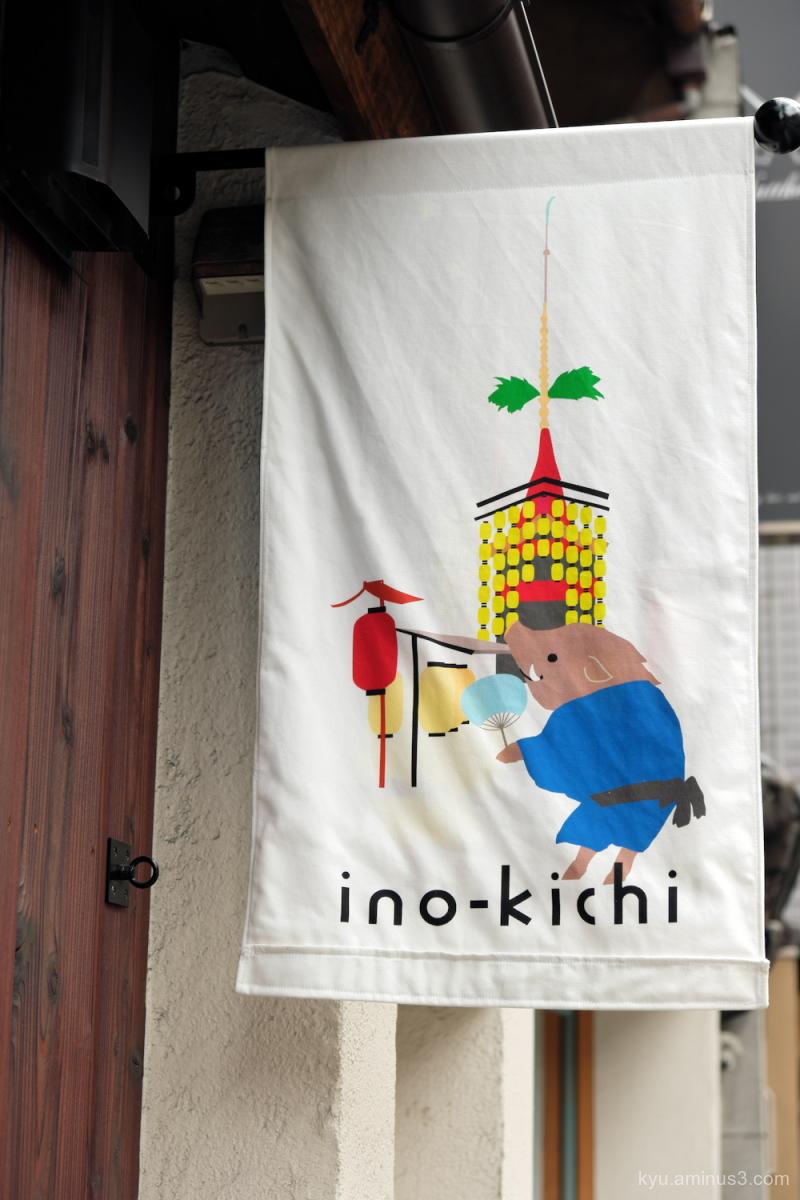 Gion-Festival decoration Kyoto