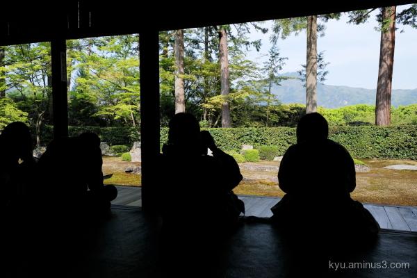 dry-landscape garden Entsuji temple Kyoto