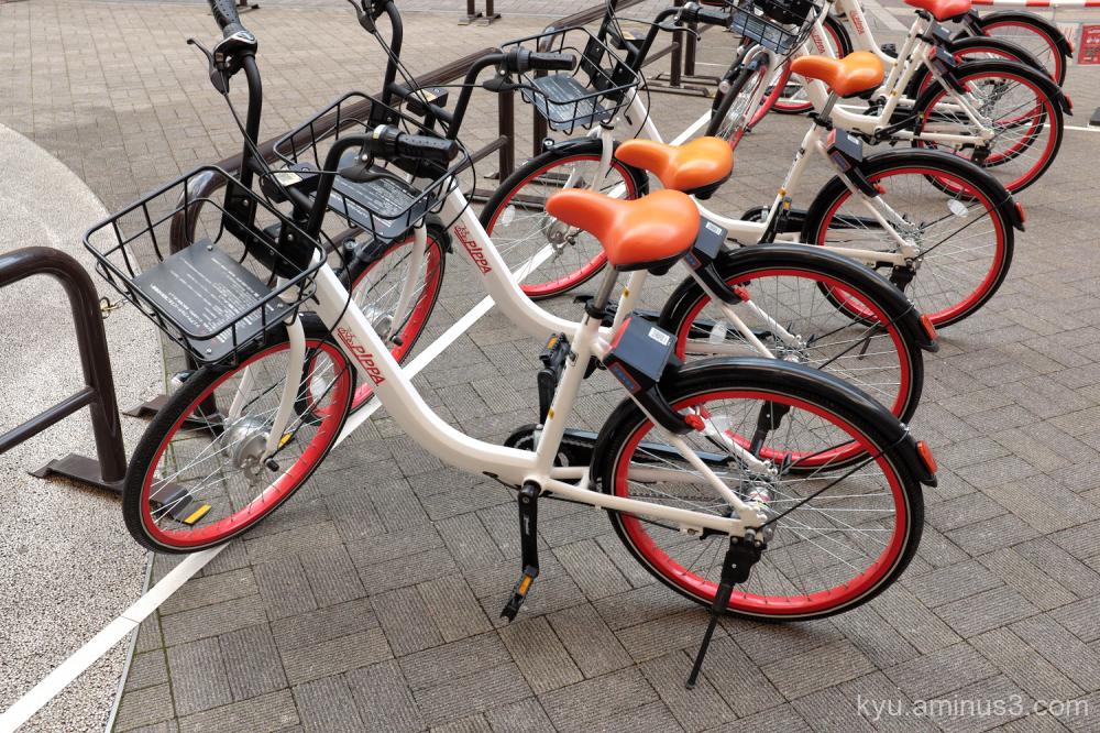 bicycle Kyoto