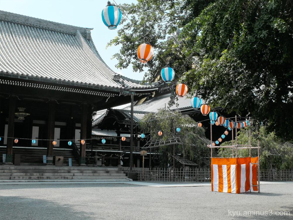 bon-dancing festival Bukkoji temple Kyoto