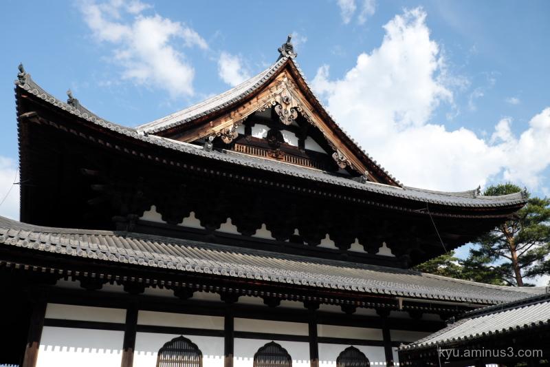 blue-sky Shokokuji temple Kyoto