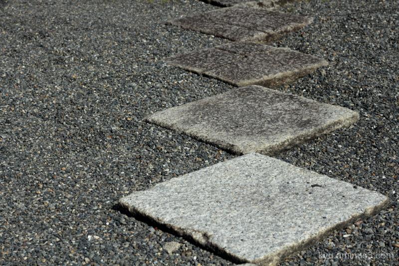 stone squares Myokenji temple Kyoto