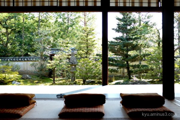zazen meditation temple Kyoto