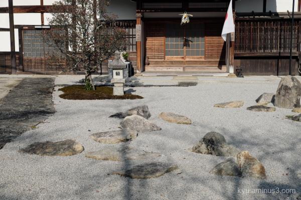 sunshine garden Saikyoji temple Shiga