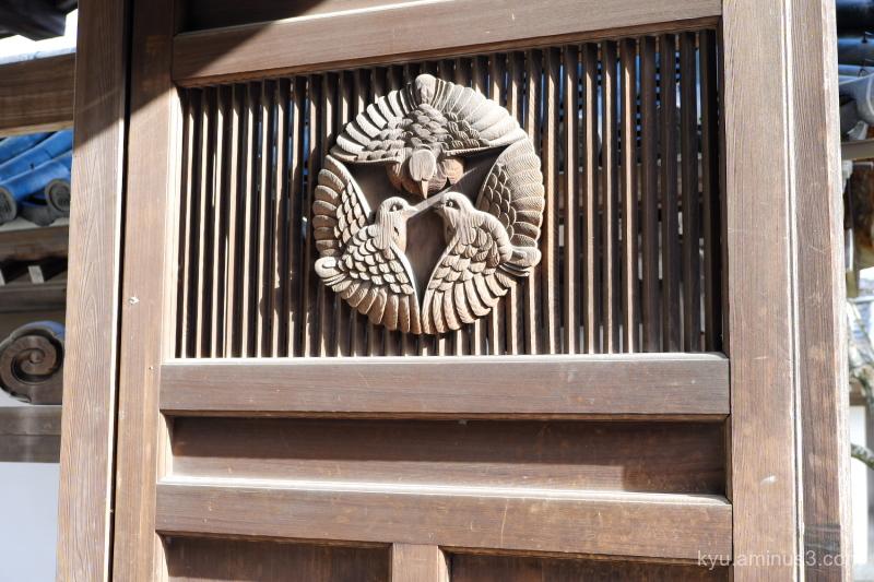 afternoon-light gate Saikyoji temple Shiga