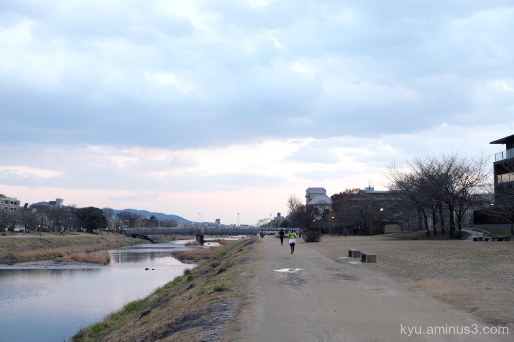 walking Kamogawa river Kyoto