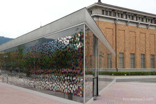 art-museum Kyoto