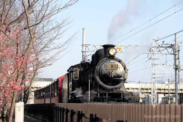 Locomotive , the Mugen