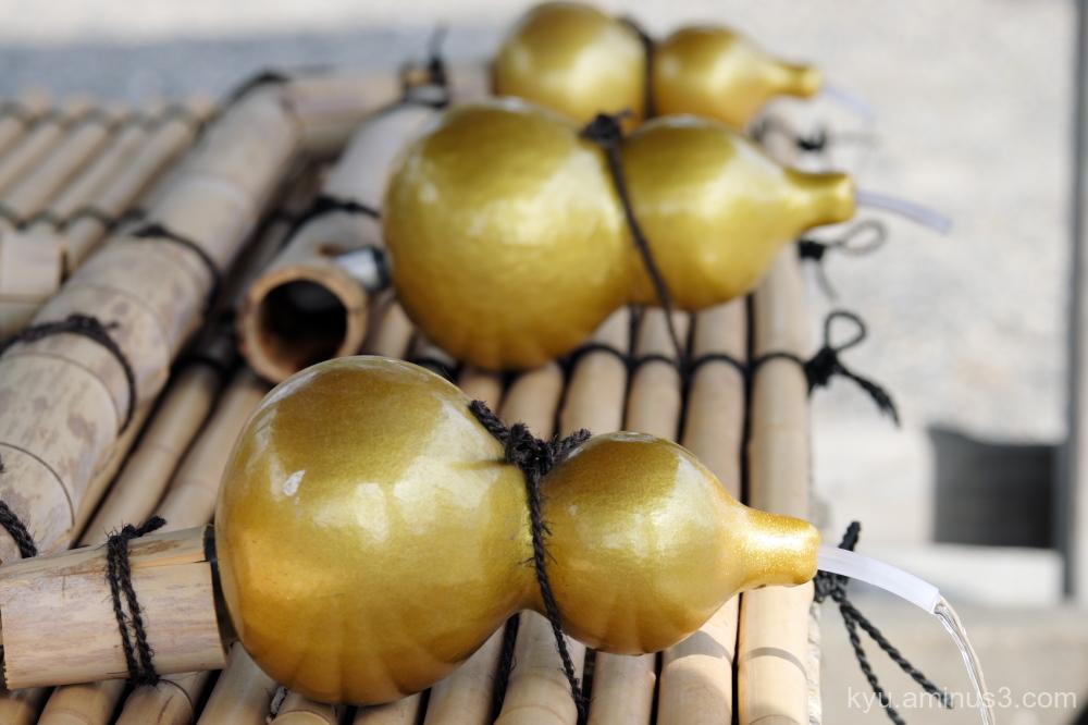 Golden gourd