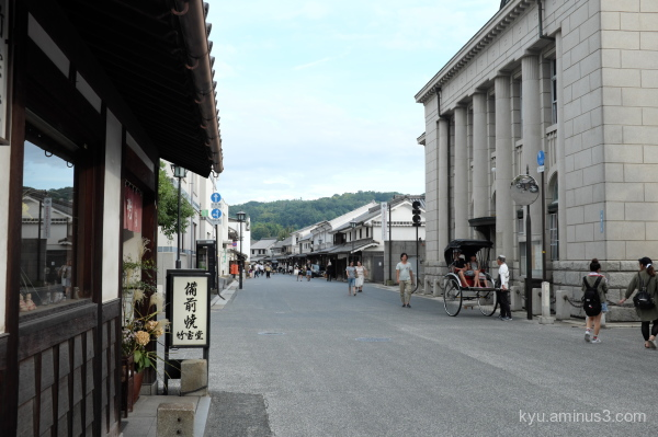 Walking on a street