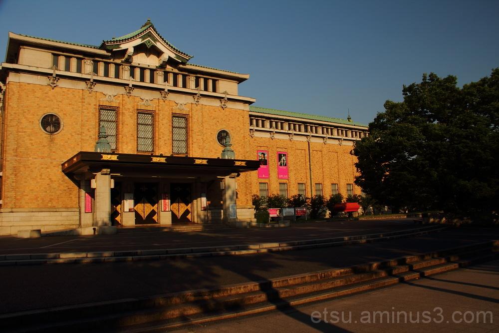kyoto modrn museum 京都近代美術館