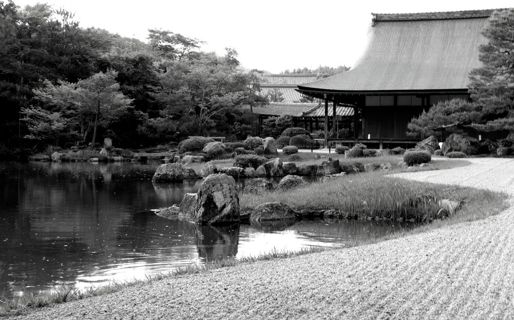 At a garden 天龍寺 庭