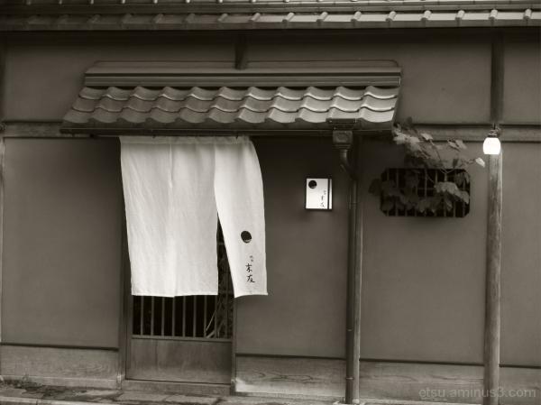 A Janpanese restaurant # B&W version 建仁寺前