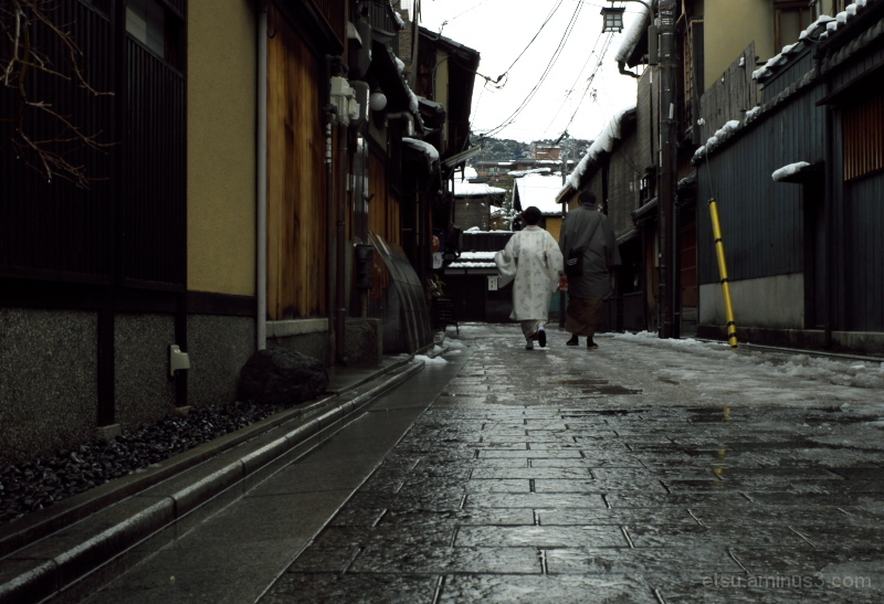 On the stone pavement around the Gion