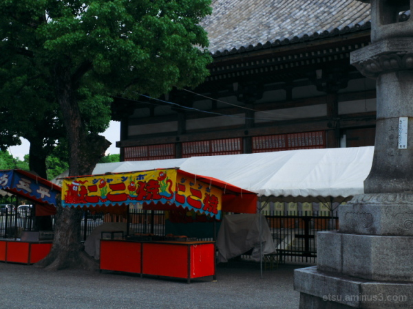 A temple fair will be held tomorrow...........