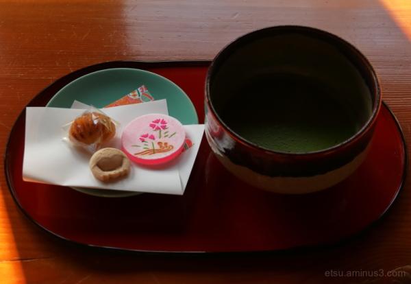 Tea time.................