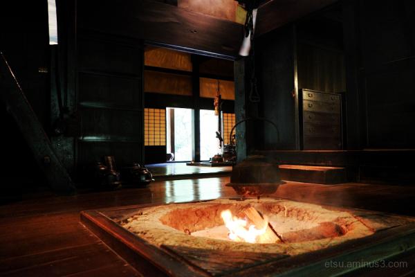 A sunken fireplace in Sankeien garden