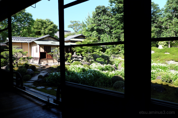 Ryosokuin garden