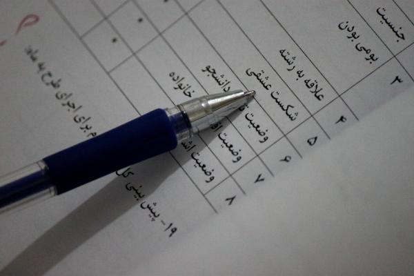 Day 8/ عوامل افسردگی بین دانشجویان LOL