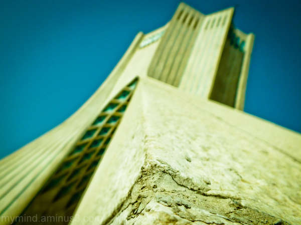Azadi Tower  for sale :  : 