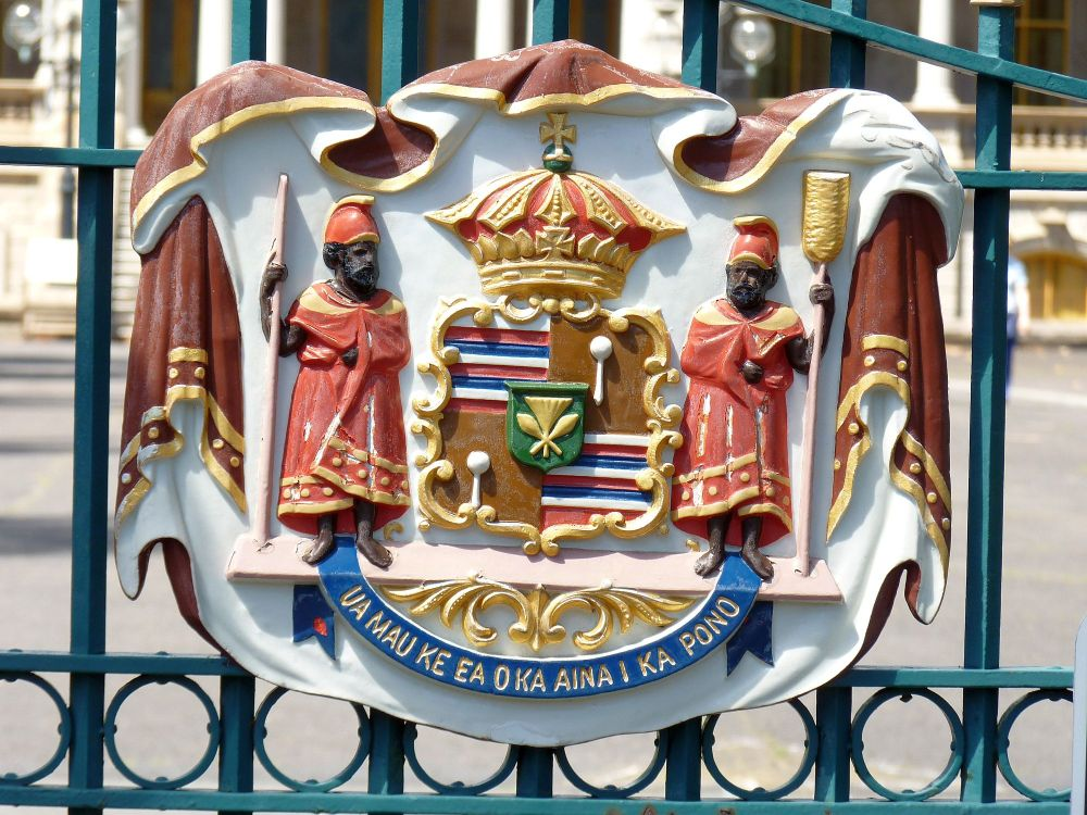イオラニ宮殿の門