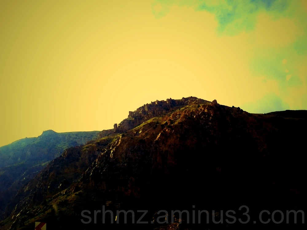 Amol Mountains, Alborz Mountains, Mazandaran, Iran
