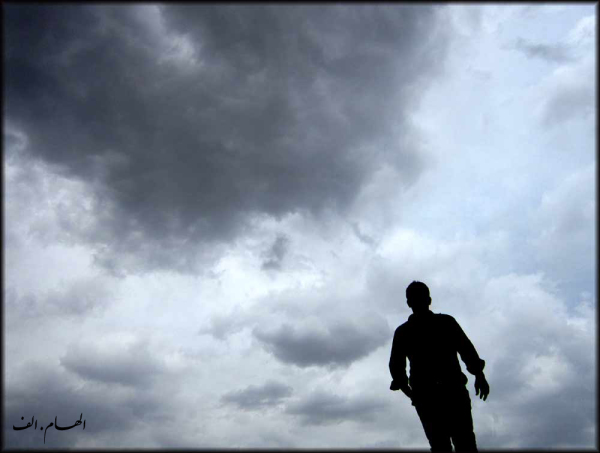 Sky ..
