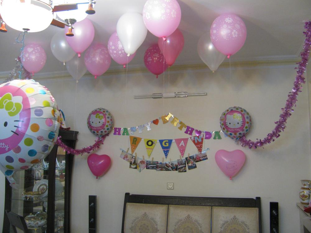 تولد یک سالگی. منزل