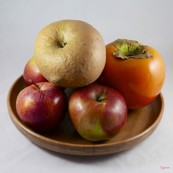 Les fruits d'automne