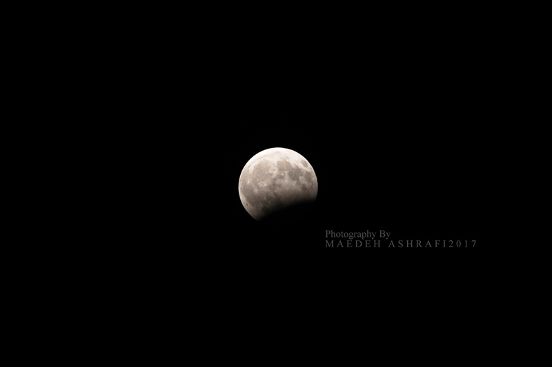 Lunar Eclipse, 7 August, Iran Hamedan