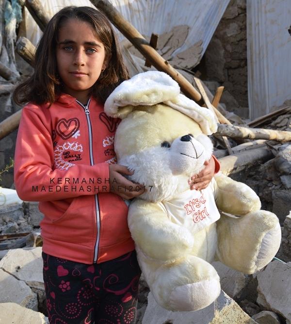 Earthquake\kermanshah/iran/ November 2017