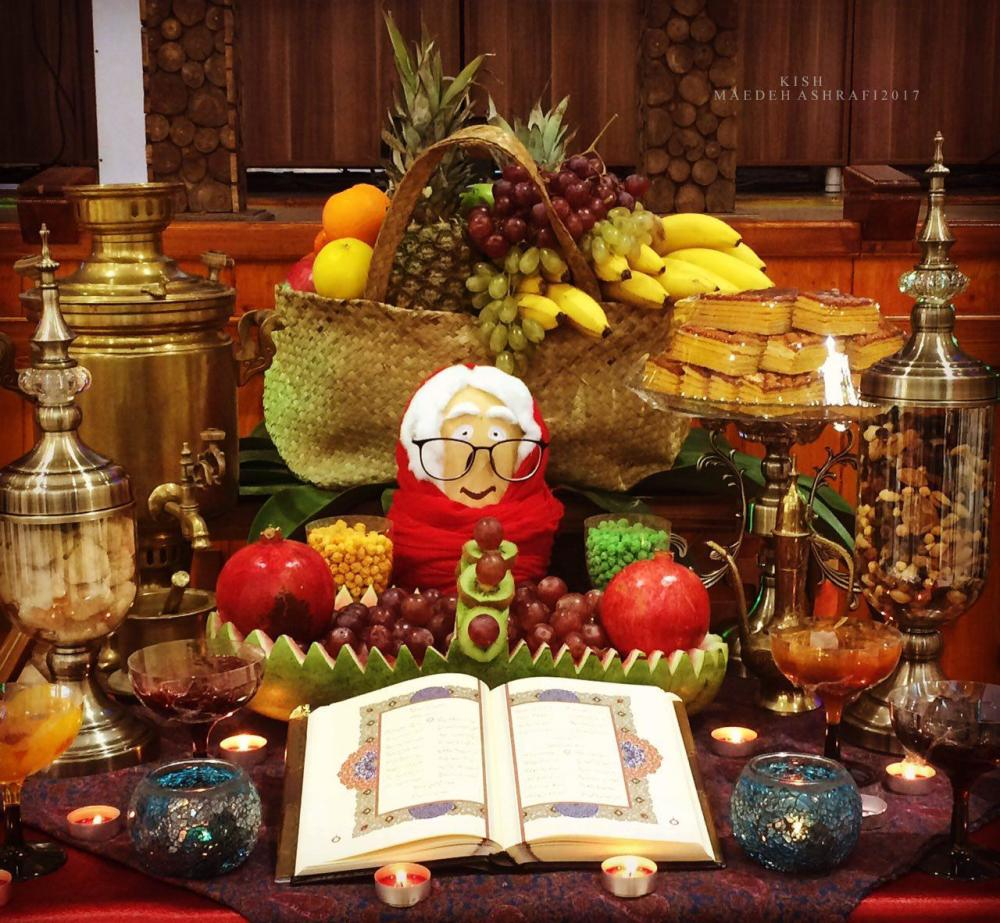 happy Yalda night